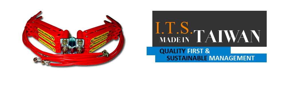 Taiwan I.T.S. is the CE licensed conductor rail system manufacturer