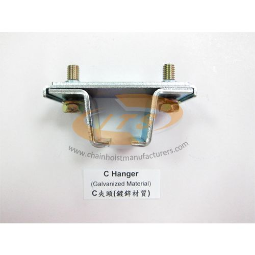 C Rail System Hanger Clamp