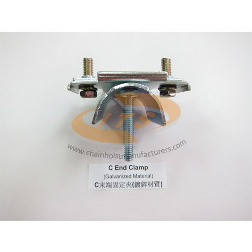 C Rail System End Clamp